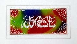 Multicolor Islamic Decorative Items, For Home, Size: 21 Incx10 Incx5mm