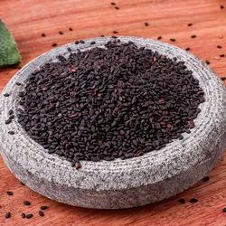 Dried Black Sesame Seeds, For Oil Purpose, Packaging Size: 50 Kg