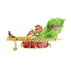 Metal Golden Krishna Flute Key Holder For Wall Hanging & Corporate Gift