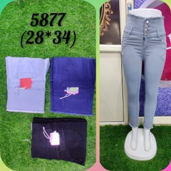 Slim High Waist Ladies Cropped Jeans