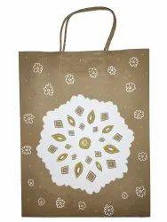 Printed Brown Paper Carry Bag, 2 Strap, Capacity: 4Kg