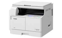 Canon IR 2206N Multifunction Printer