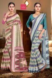 Manipuri Cotton Uniform Sarees