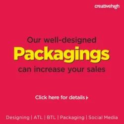 Packaging Package Advertisement Designing Service