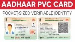 15 Days Offline & Online Aadhar Card Update Services, in Noida & Gr Noida, Business Industry Type: Uidai