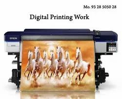 in Global CMYK Photo Printing Services, Location: Gondal, Self Pick Up