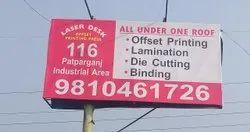 Billboard Advertising, Delhi Ncr