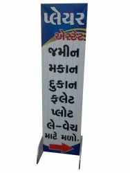 White Aluminium Outdoor Promotional Standee, Size: 3X1.5ft