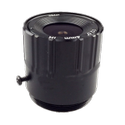 5 Mp Cctv C Mount Camera Variable Lens