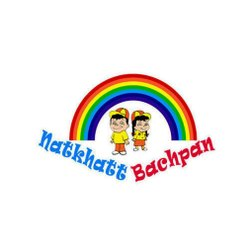 Play School Logo Printing Service