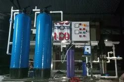 Industrial Commercial Ro Plant