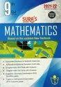 English Paper Sura 9th Maths Guide