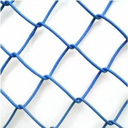 Blue PVC Coated Chain Link Fencing