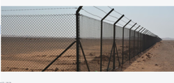 Border Chain Link Fencing-Kambi Veli
