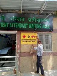 VINYL DIGITAL PRINTING WITH SUNBOARD PASSTING, in Delhi
