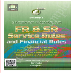 Swamy's Master Guide To Fr & Sr And Service Rules