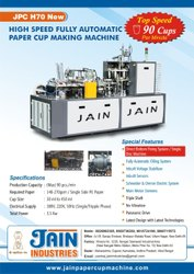 Jain Industries全自动高速纸杯制造机