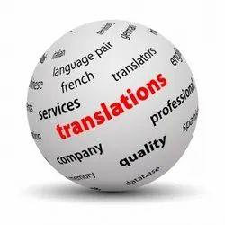 English To Hindi  Language Translation Service