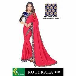 Rainbow Silk Fabric Border Blouse Roopkala Heavy Embroidery Lace Sarees, Machine Wash
