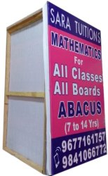 Wood Frame Board Printing Service, in WEST BENGAL