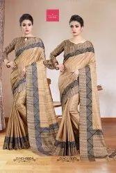 Ladies Cotton Uniform Saree