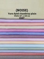 Noise Yarn Dyed Chambray Plain Shirting Fabric
