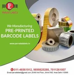 Black Cr Brand Labels, For Garments, Packaging Type: Roll