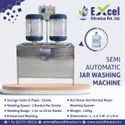 INNER AND OUTER JAR WASHING MACHINE