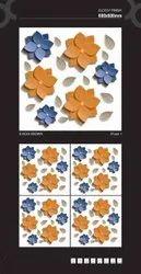 Glossy Square GVT Digital Matt Finish Ceramic Wall Tile, Size: 600X600 mm, Thickness: 10 mm