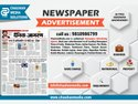 Dainik Jagran Newspaper Advertising Services
