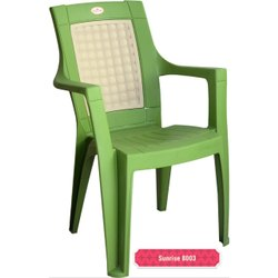 Visitor Plastic Chair
