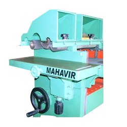 MS Moulding Machine