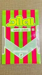2 Layer Laminated Pouch