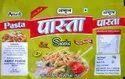 Amrit Foods Pasta Namkeen, Packaging Size: 25gm