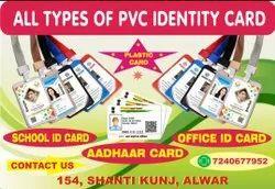 PVC CARD SERVICE