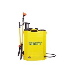 Kisankraft Battery Sprayer -KK-BBS-318