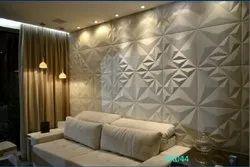 Keshav Woodworld WPC 3D Wall Panels, Thickness: 6 Mm