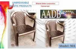Unbreakable Plastic Chair