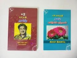 Bharathi 12th Tamil Guide + Free Payirchi Book