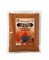 Red Chilli Powder, 1 kg, Packet