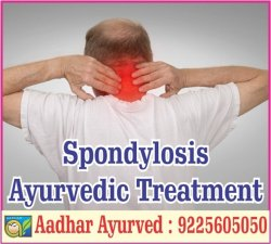 Spondylitis Ayurvedic Treatment Service