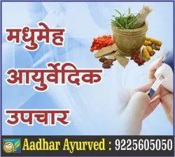 Unisex Diabetes Ayurvedic Treatment Service
