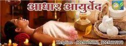 Ayurvedic Treatment Service