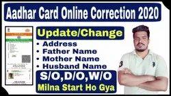 Aadhaar Card Making Services