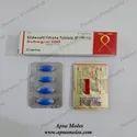 Suhagra 100 Mg Tablets