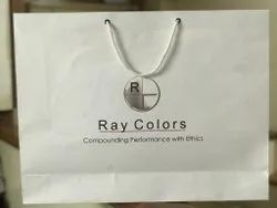 White Paper Carry Bags, For Shopping, Capacity: 1kg