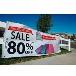 Banner Vinyl Printing Service, in India