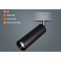 18W Magnetic Track Light