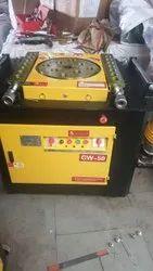 Bar Bending Machine 40mm
