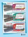 Losartan Potassium and Hydrochlorothiazide Tablets IP
